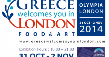 greece-welcomes-you-to-london-2014