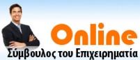 logo_consultant